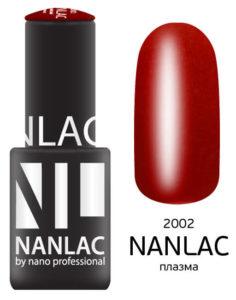 NL 2002 плазма 6мл 545руб