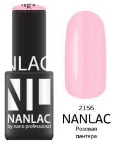 NL 2156 Розовая пантера 6мл 545руб