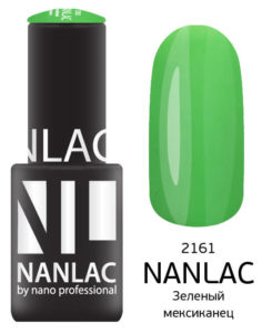 NL 2161 Зеленый мексиканец 6мл 545руб