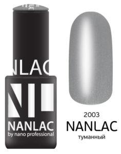 NL 2003 туманный 6мл 545руб