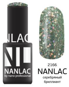 NL 2166 серебряный бриллиант 6мл 545руб