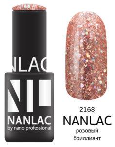 NL 2168 розовый бриллиант 6мл 545руб