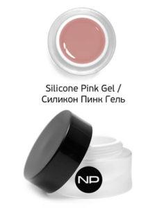 Гель укрепляющий камуфлирующий Silicone Pink Gel 15мл 1150руб