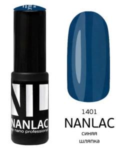 NL 1401 синяя шляпка 6мл 149руб