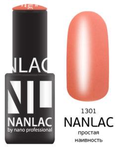 NL 1301 простая наивность 6мл 545руб