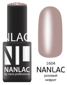 NL 1604 розовый нефрит 6мл 545руб