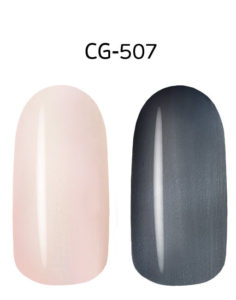 CG-507 Smile крем 5мл 290руб
