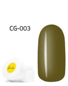 CG-003 Smile фисташковый 5мл 290руб