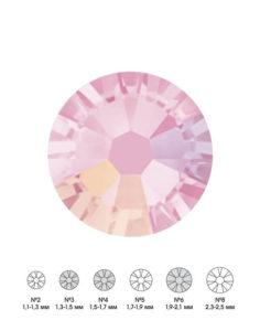 Стразы стеклянные MIX PINK JADE (дымчато-розовый) №3 №4 №6 150шт 250руб