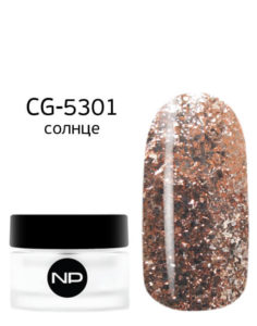 CG-5301 солнце 5мл 490руб