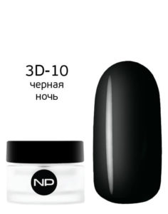 3D-10 черная ночь 5мл 390руб