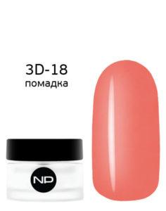 3D-18 помадка 5мл 390руб