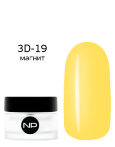 3D-19 магнит 5мл 390руб