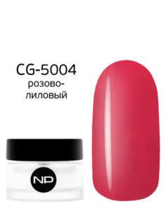 CG-5004 розово-лиловый 5мл 490руб