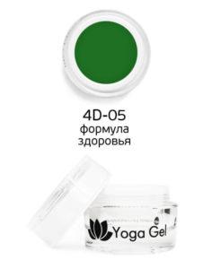 4D-05 Yoga Gel формула здоровья 6мл 950руб