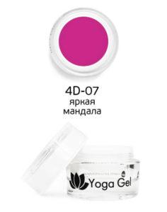 4D-07 Yoga Gel яркая мандала 6мл 950руб