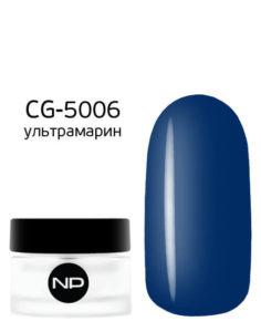 CG-5006 ультрамарин 5мл 490руб
