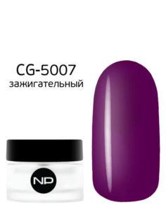 CG-5007 зажигательный 5мл 490руб