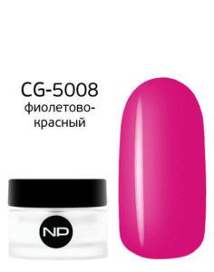 CG-5008 фиолетово-красный 5мл 490руб