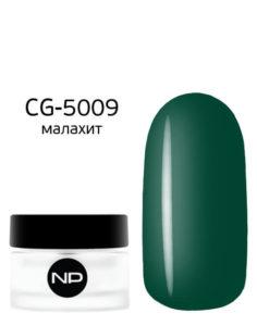 CG-5009 малахит 5мл 490руб