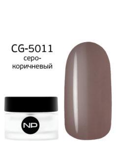 CG-5011 серо-коричневый 5мл 490руб