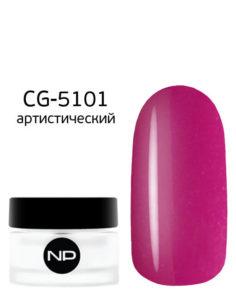 CG-5101 артистический 5мл 490руб