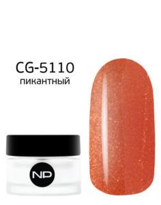 CG-5110 пикантный 5мл 490руб