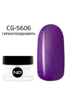 CG-5606 гипнотизировать 5мл 490руб