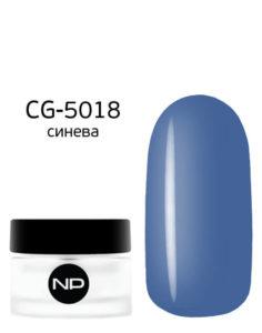 CG-5018 cинева 5мл 490руб