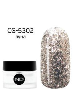 CG-5302 луна 5 мл 490руб
