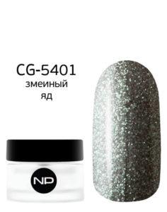 CG-5401 змеиный яд 5мл 490руб