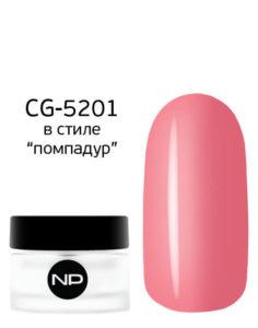 "CG-5201 в стиле ""помпадур"" 5 мл 490руб"