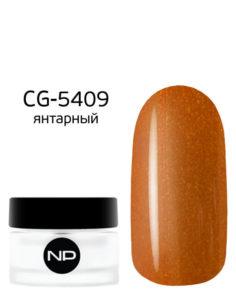 CG-5409 янтарный 5мл 490руб
