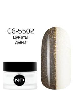 CG-5502 цукаты дыни 5мл 490руб