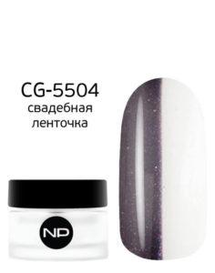 CG-5504 свадебная ленточка 5мл 490руб