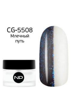 CG-5508 Млечный путь 5мл 490руб