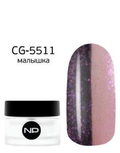 CG-5511 малышка 5мл 490руб
