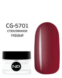 CG-5701 стеклянное сердце 5мл 490руб