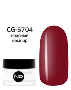CG-5704 красный вампир 5мл 490руб