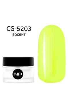 CG-5203 абсент 5 мл 490руб