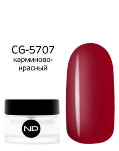 CG-5707 карминово-красный 5мл 490руб