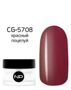 CG-5708 красный поцелуй 5мл 490руб