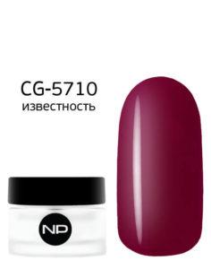 CG-5710 известность 5мл 490руб