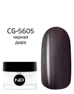 CG-5605 черная дыра 5мл 490руб