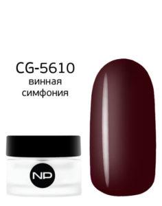 CG-5610 винная симфония 5мл 490руб