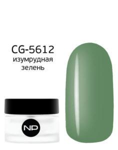CG-5612 изумрудная зелень 5мл 490руб